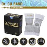 닥터쿠밴드 Dr.CU-BAND 구리섬유 팔꿈치보호대