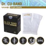 닥터쿠밴드 Dr.CU-BAND 구리섬유 손목보호대