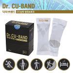 닥터쿠밴드 Dr.CU-BAND 구리섬유 발목보호대