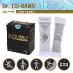 닥터쿠밴드 Dr.CU-BAND 구리섬유 무릎보호대