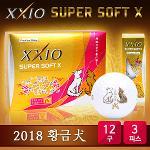 [던롭코리아 정품 젝시오] 2018 무술년 황금개의 해 한정판 슈퍼소프트X SUPER SOFT X 1다즌(3PC)