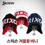 [던롭 코리아 정품]스릭슨 GAH-16028I 겨울용 비니 모자