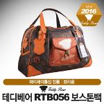 [테디베어-정품] 테디베어 RTB-056 여성 보스톤백 [브라운]
