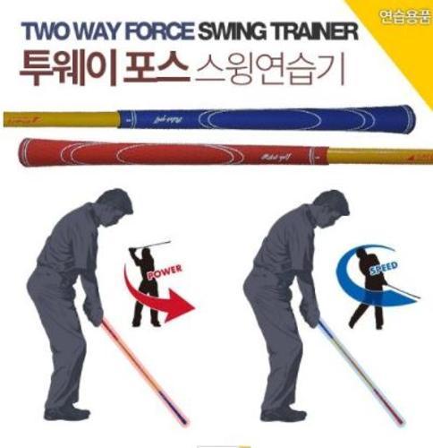 [오특][BARO] 투웨이 포스 골프스윙연습기 / 스피드 파워 동시 훈련