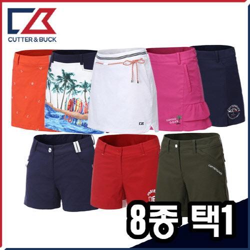 커터앤벅 여성 대한민국 생산 최고급 큐롯 치마/스커트 6종 택1