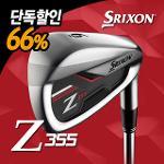 ▶특가◀[던롭코리아정품] 스릭슨(SRIXON) Z355 그라파이트 9아이언[4~9PAS][남성]