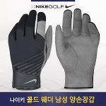 [나이키골프]17 콜드 웨더 남성용 겨울 양손장갑 GG0491
