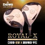 [日本産-100개한정]DAIWA 다이와 ROYAL-X 로얄엑스 하이퍼 티탄페이스 남성용 페어웨이 우드-7번R