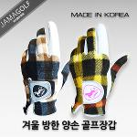 쌀쌀한 날씨엔 따뜻한 양손 기모 골프장갑 국산