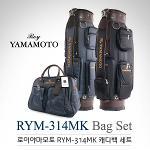 [2018년출시]로이야마모토 RYM-314MK 나일론원단 국내산 남성용 캐디백 보스톤백세트