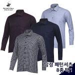 [비버리힐스폴로] 심플 패턴 남성 긴팔 셔츠/남방 균일가 8종 택1_236284