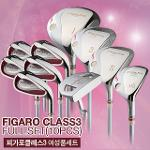 [마루망/아시안스펙] FIGARO CLASS H III (피가로 클래스) 여성 클럽세트[10PCS]