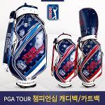 [PGA TOUR 공식라이센스]챔피언십 올에나멜원단 캐디백(9인치/5분할)