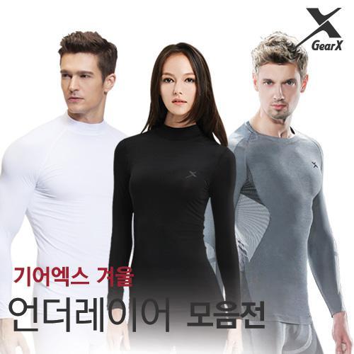 [기어엑스]발열내의 내복 모음전
