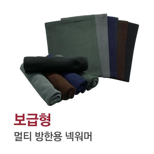 [기어엑스]보급형 넥워머