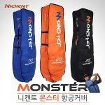 [니켄트 골프 정품]Monster(몬스터) 항공커버