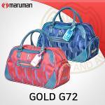 마루망 골드 G-72 보스턴백 옷가방 여성