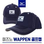[한국미즈노정품]MIZUNO WAPPEN CAP 면100% 골프캡 모자 (52KW162100)