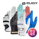 커터앤벅&루디프로젝트 남성 올양피 골프장갑(5장) / 3종 택1