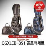 데니스골프 정품 여성 바퀴형 캐디백 세트 QGXLCB-851