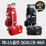데니스골프 정품 여성 바퀴형 캐디백 세트 QGXLCB-860