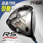 ▶특가◀[프로기아/한국지사정품] PRGR NEW iD nabla RS02/01 드라이버[남성]