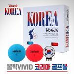 [2018년신제품]볼빅정품 VIVID 비비드 무반사 코리아 골프볼(6알)+볼마커