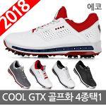 2018신상 ecco 에코 COOL GTX 남성 골프화 4종택1