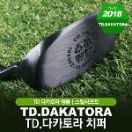 TD.다카토라 정품 스틸샤프트 치퍼 골프클럽