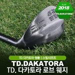 TD.다카토라 정품 로브 웨지 골프클럽