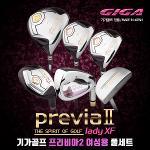 [2018년형-日本産]기가골프正品 PREVIAⅡ 프리비아2 Lady XF 여성용 풀세트(12pcs)+바퀴달린캐디백세트