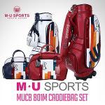 [2018년신제품]MU SPORTS 엠유 스포츠正品 MUCB801 폴리우레탄 바퀴달린 캐디백 보스톤백세트+파우치백