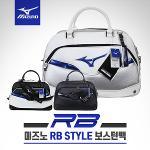 [2018년신제품]한국미즈노正品 RB STYLE 합성피혁PU원단 보스턴백-3종칼라