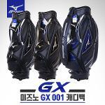 [2018년신제품]한국미즈노正品 GX 001 합성피혁PU원단 9.5인치 캐디백-3종칼라