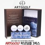 아트골프 피넛딤플 3피스 골프공 12알 고급케이스