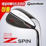 [테일러메이드코리아정품] 2018년 Z-SPIN 웨지