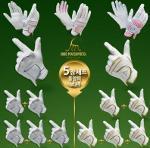 5장세트~히로마쓰모토 에어홀/프리미엄 올양피 남/여 골프장갑 모음(닷컴)