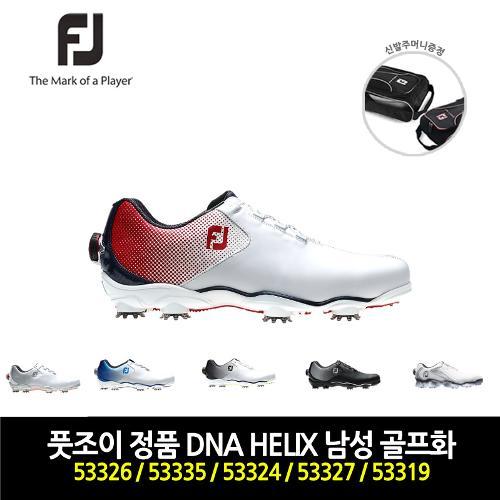 풋조이 정품 DNA HELIX XW 남성 골프화