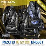 (18 NEW) 미즈노 정품 GX 001 남성용 캐디백세트