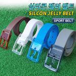 실리콘 젤리 벨트 /스포츠 물놀이 레져용