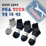 [PGA TOUR] PGA투어 기능성 스포츠 양말 5족묶음 3종