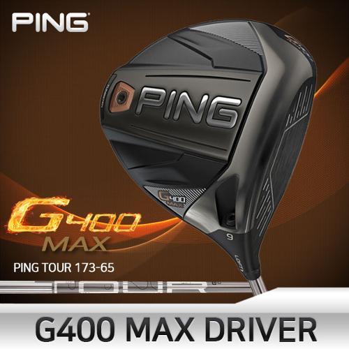 핑 G400 MAX 드라이버 남성 TOUR173-65 샤프트