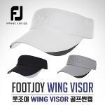 [2018년신제품]FOOTJOY 풋조이 아쿠시넷정품 FJ Wing Visor FJ 윙바이저 썬캡 모자(FH17VW-0,FH17VW-1,FH17VW-0G)