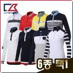 커터앤벅 여성 국내생산 간절기 가을 카라 긴팔티셔츠 6종 택1