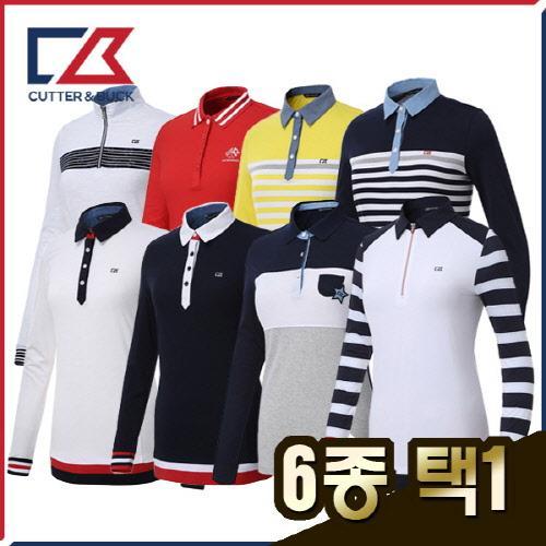 커터앤벅 여성 국내생산 최고급 간절기 봄 카라 긴팔티셔츠 7종 택1
