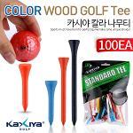 [카시야] 칼라 나무 골프티 100개