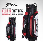 [2018년신상]타이틀리스트 아쿠시넷코리아정품 CLUB 14 CART BAG 클럽 14 카트백 캐디백(TB8CT14K)