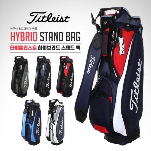 [2018년신상]타이틀리스트 아쿠시넷코리아정품 HYBRID STAND BAG 하이브리드 스탠드백(TB8SXHK)