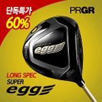 [프로기아/한국지사정품] PRGR 슈퍼에그(SUPER EGG) 고반발 드라이버[남성](한국전용모델/Long Spec)