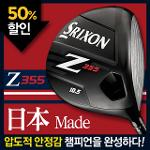 [던롭코리아정품] 스릭슨(SRIXON) Z355 드라이버[남성]